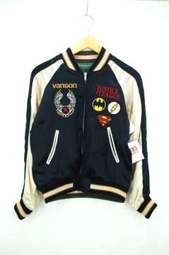 VANSON(バンソン)リバーシブルサテンジャケットジャケット