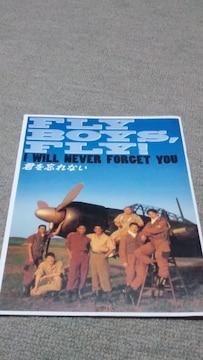 レア映画『君を忘れない』パンフレット木村拓哉唐沢寿明反町隆史