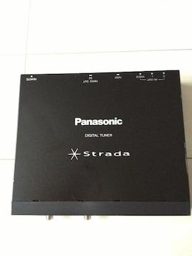 美品!Panasonicパナソニック!フルセグ地デジチューナー