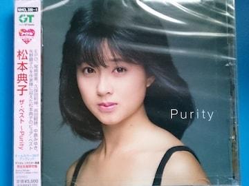 松本典子 2枚組ベスト Purity 未開封