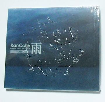 艦これ KanColle Original Sound Track vol.IV【雨】特典新品即