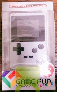 新品未開封 ゲーム多数内蔵カラーディスプレイゲーム機
