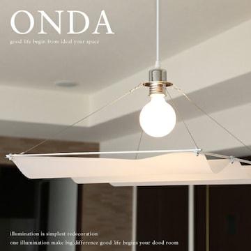 DI CLASSE ディクラッセ】ONDA-M pendant lamp シーリング 照明