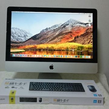 ★極 i3 動作品 imac★サポート充実! アップルOffice photoshop