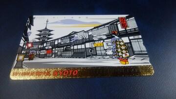 未使用品テレホンカード: 京都  50度数