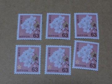 未使用 63円切手 6枚 普通切手