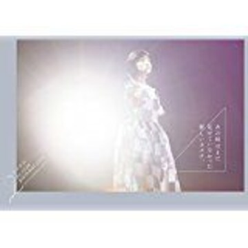 ■DVD『乃木坂46 2nd YEAR バースデーライブ 限定版』西野七瀬瀬