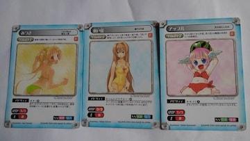 ガンガンヴァーサスNEO 非売品 カード 6枚 セット