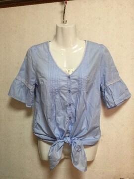 アプワイザーリッシェ前絞りVネックシャツ+キャミ2枚セット水色