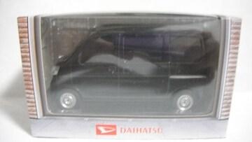 ダイハツ新型ハイゼットカーゴミニカー黒