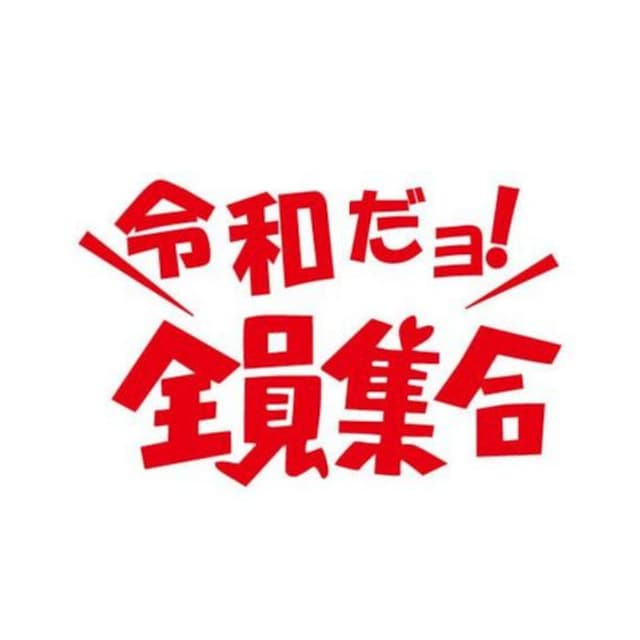 テレカ-MIE 未唯 ピンク・レディー SANDEN < タレントグッズの