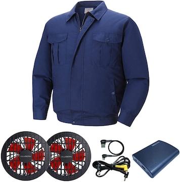 空調 服 作業服 ワークウェア  大容量 バッテリー セットS〜4XL