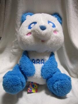 AAA え〜パンダ ふさふさBIGぬいぐるみ ブルー 與 真司郎