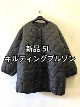 新品☆5L♪キルティングブルゾン♪コート♪暖か☆f191