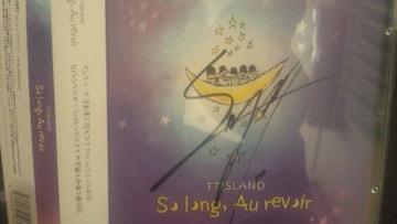 激レア!☆FTISLAND/Solong Aurevoir☆ソン・スンヒョン生サイン入り!超美品!