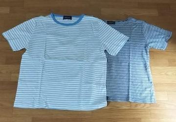 ☆KANGOL/カンゴール ボーダー柄Tシャツ2枚セット★