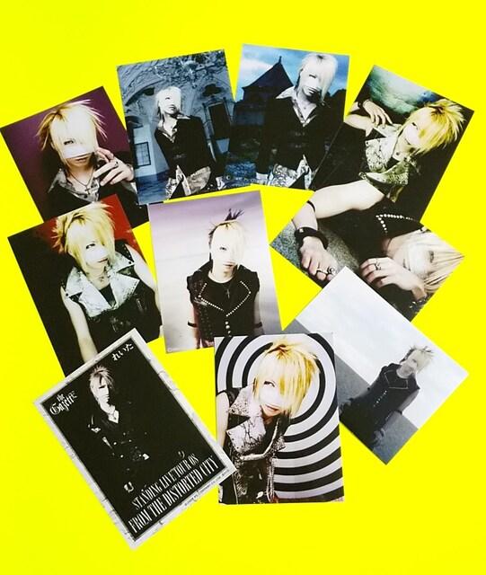 レア★The GazettE/れいた★FC限定物販写真9枚(9種類)&1枚-V系  < タレントグッズの