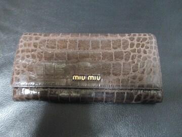 MIUMIU ミュウミュウ 長財布 2点