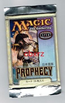MTG プロフェシー未開封1パック マジックザギャザリング