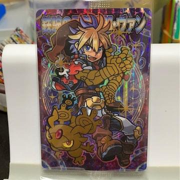 神羅万象チョコ【幻双 023】鉄腕の冒険野野郎・ヴァン