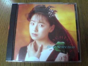 桜井幸子CD ベスト・セレクション 廃盤