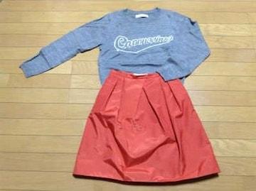 PEGGYLANA(ペギーラナ)カタログ掲載ニット+スカートセット美品