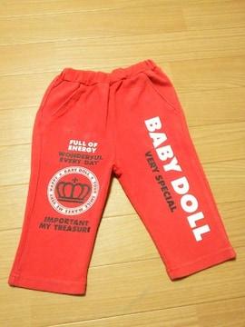 中古ロングパンツ80赤ベビードールBABYDOOLベビド