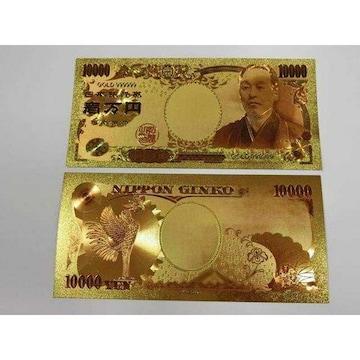 最新カラー版純金箔1万円 10000円 24k 金運アップ16枚