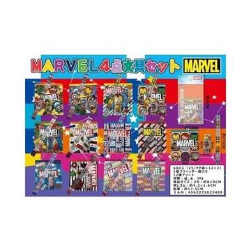 大人気!『MARVEL』文具4点セット(柄お任せ)x12個組