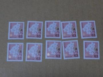 未使用 63円切手 10枚 普通切手