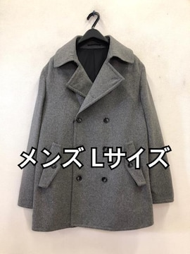 新品☆メンズL♪グレー系♪ウールダブルショートコート☆f320