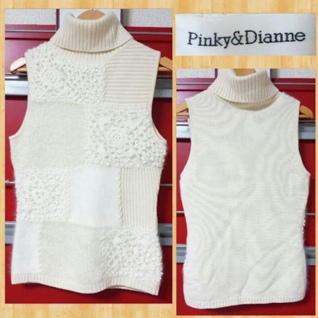 Pinky&Dianne ピンキーアンドダイアン ノースリーブニット セーター 38 美品  < ブランドの