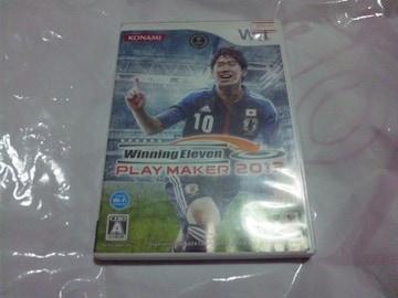 【Wii】ウイニングイレブンプレーメーカー2013