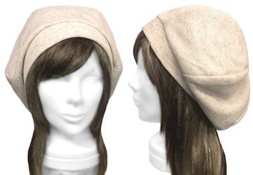 ハンドメイド◆リブ織ニット/リブ付ベレー帽◆杢ベージュ