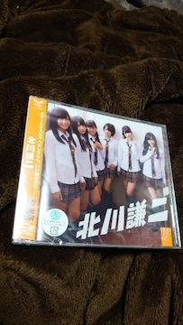 NMB48 北川謙二 劇場版CD