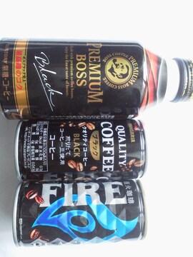 缶コーヒー ブラック 3種(FIRE直火珈琲・PREMIUM BOSS・クオリティコーヒー)