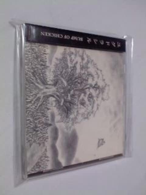 BUMP OF CHICKEN / ユグドラシル 14曲収録傑作アルバム盤  < タレントグッズの
