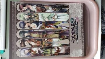十三支演義偃月三国伝2 アニメイト限定CDセット