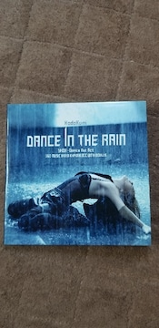 倖田來未★DANCE IN THE RAIN  限定盤