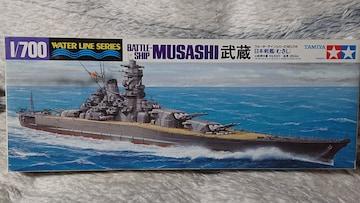 タミヤ1/700  日本戦艦  武蔵