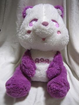 AAA え〜パンダ ふさふさBIGぬいぐるみ 紫 宇野実彩子