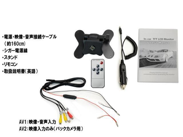 薄型7インチオンダッシュモニターHDMI < 自動車/バイク