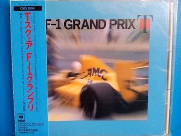 Tスクェア F1グランプリ 帯付