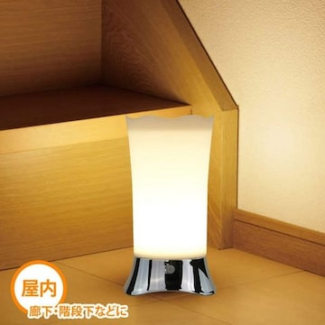 LEDセンサーライト 3つモード暖色系 ナイトライト 乾電池式 人感
