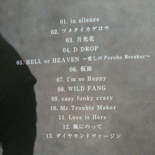 Janne Da Arc アルバム JOKER☆送料無料 < タレントグッズの