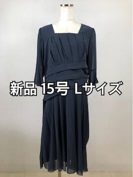 新品☆15号すっきりシンプルパーティーワンピース♪m169