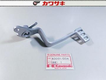 カワサキ BR250 CS250 ブレーキペダル 絶版新品