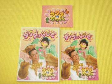 DVD★即決★ラクダとカッパ★ラクダになるぞ シール付