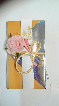 b.送込(^∇^)新品☆ハンドメイド♪「御結婚 御祝」のし袋
