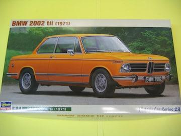 ハセガワ 1/24 HC-23 BMW 2002 tii [1971]